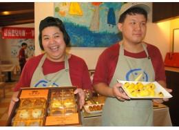 残障失能|喜憨儿社会福利基金会:心智障碍者的庇护家园