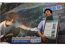 公众环境监督应急及舆情分析