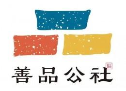 中美社创案例第二期 | 当社会创新力量遇见电商时